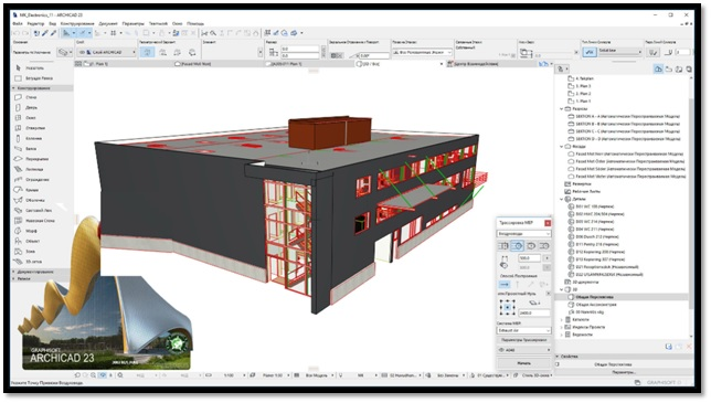 archicad assignment