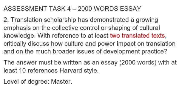 translation essay assignment question