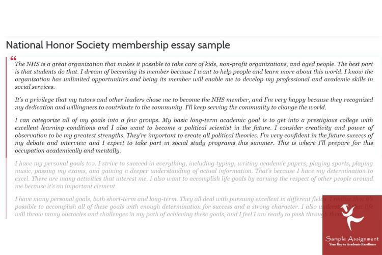 national honor society essay sample